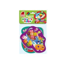 Magnetic baby puzzle «Lion-Hippopotamus»